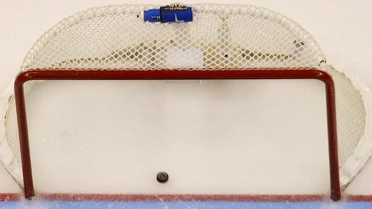 Pierwszy przypadek koronawirusa w NHL