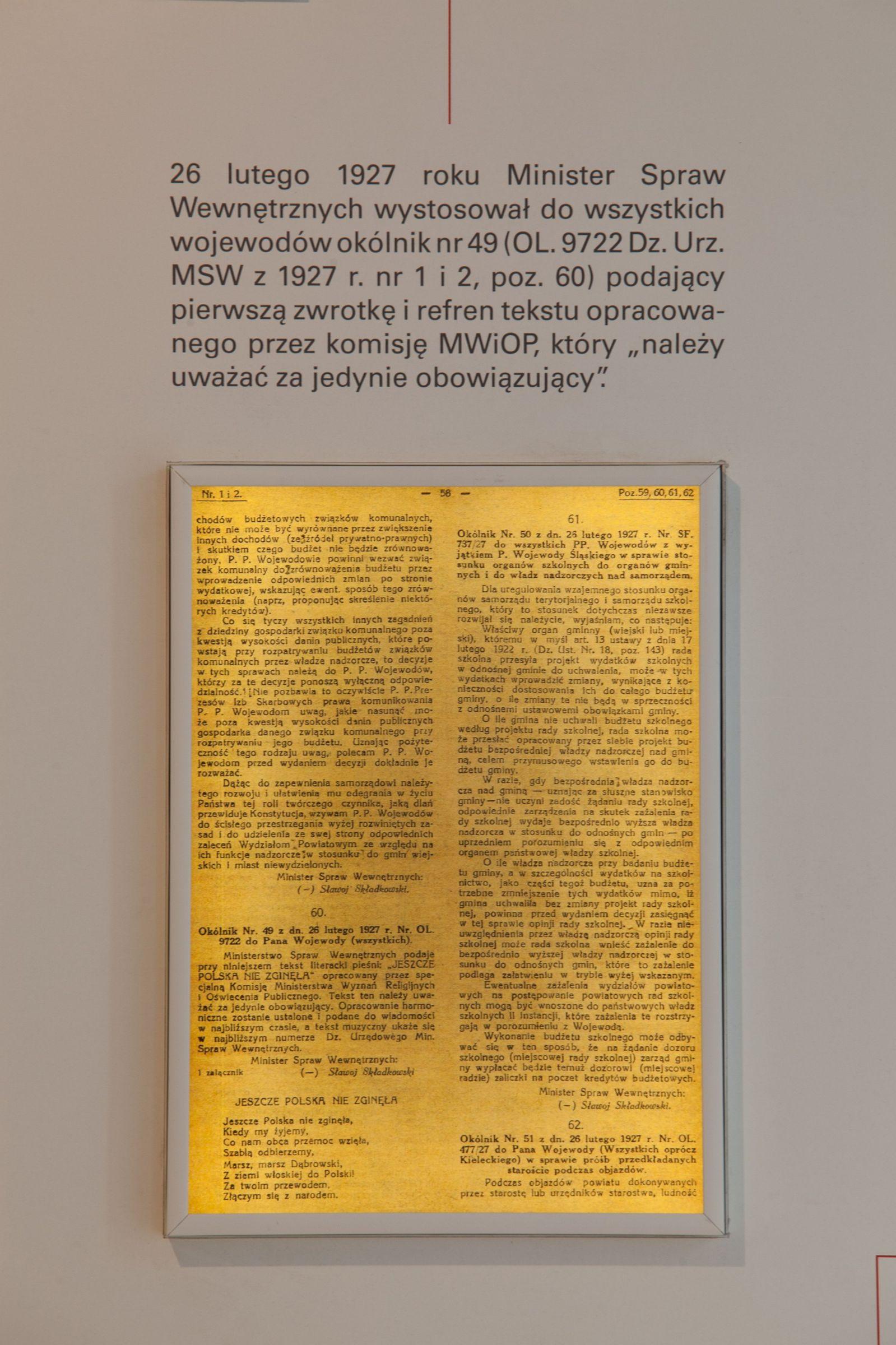 Okólnik MSW z 1927