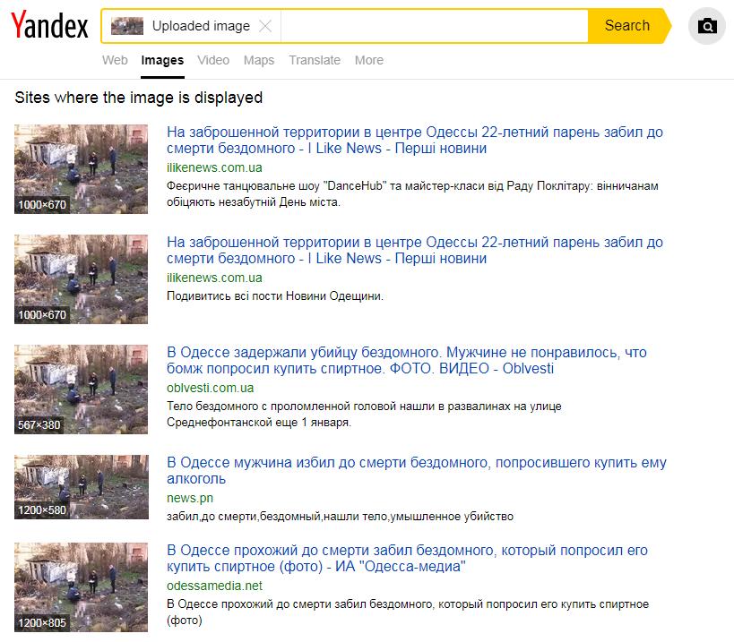 Wyniki wyszukiwania obrazem w wyszukiwarce obrazów Yandex